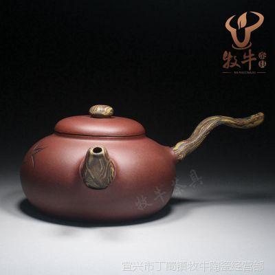 紫砂壶茶壶 容天唐羽400毫升 礼品茶具套装批量LOGO定制全店混批