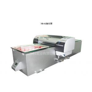 供应爱普生多功能彩印机设备