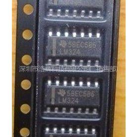 厂家热销LM324 SOP-14 贴片集成电路IC全新环保