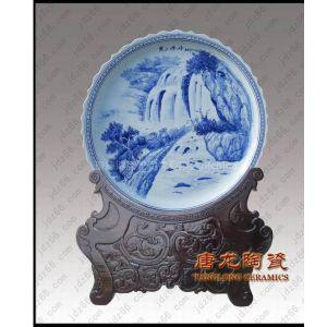 供应商务礼品陶瓷大瓷盘,陶瓷装饰大瓷盘,手绘陶瓷大瓷盘,年会礼品陶瓷大瓷盘
