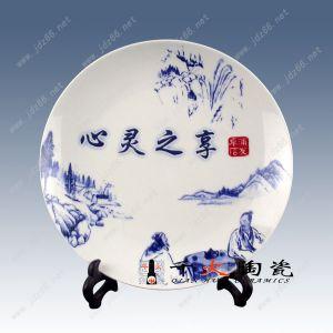 供应纪念礼品定制 陶瓷纪念盘 纪念礼品盘厂家