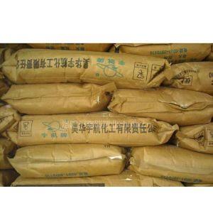 供应山东宇航树脂粉 ,洛阳树脂粉厂家,树脂粉价格