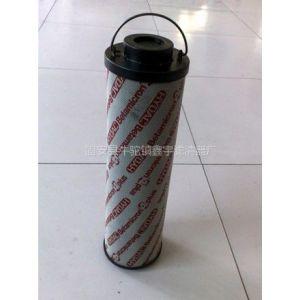 供应贺德克液压滤芯1300R020BN3HC