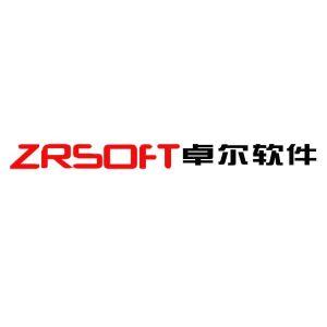 供应中国(青岛)软件博览会前三问