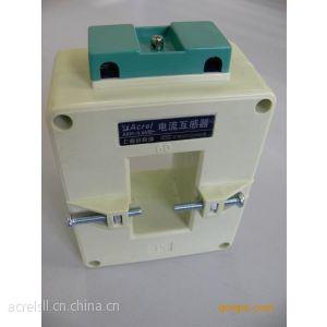 供应安科瑞AKH-0.66Ⅲ低压测量型电流互感器