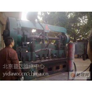 烟台剪板机专业维修 折弯机维修 磨刀 加氮气