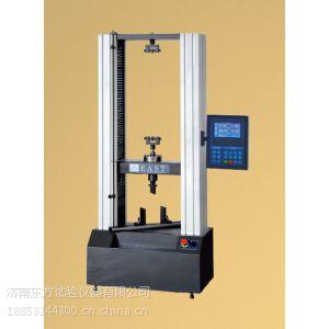 供应供应数显式人造板试验机