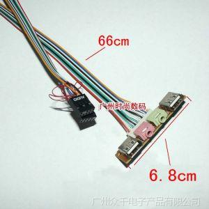 供应主机箱QH-LY-01A前置面板USB+音频 挡板线 USB2.0+3.5mm扩展卡