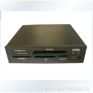 供应2.5寸内置 软驱位 读卡器 多合一读卡器 前置USB2.0 直读TF/M2卡