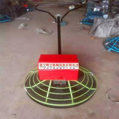 供应低价销售高品质手扶式电动抹光机