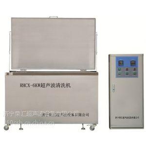 供应供应发动机内部超声波清洗机特价销售