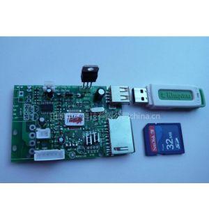 供应TM608 MP3读卡播放器板,MP3解码板,插卡小音响