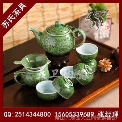精品苏氏茶具 龙泉青瓷绿釉浮雕茶具 精品8头小功夫茶具批发