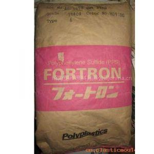 供应PPS R-7-02 美国菲利普