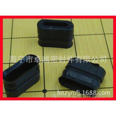 来图来样定做方形橡胶保护套 橡胶桌椅脚套胶套 其他橡胶制品
