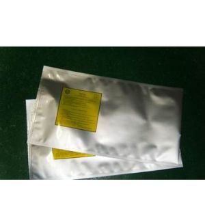 供应厂家批发出售上海铝箔袋防静电铝箔袋价格