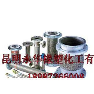 供应昆明管件加工、总成扣压、金属软管焊接