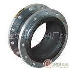 供应橡胶挠性伸缩接头鼎盛卡箍式挠性管接头