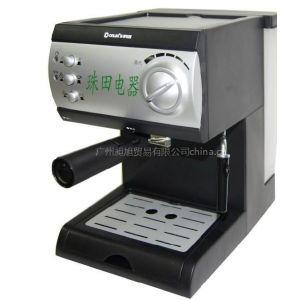 供应家用电器Donlim东菱咖啡机CM4622意式半自动咖啡机