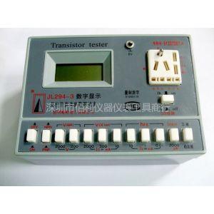 供应梭岭JL295-3直流参数测试仪 晶体管测试仪 数显晶体管 晶体管