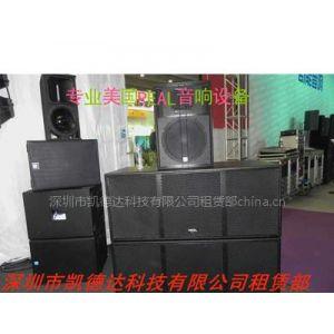 供应高端REAL音响租赁(13322921104) 出租音响设备、麦克风调音台