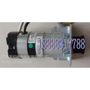 供应通力电梯编码器KM950278G01/通力电梯编码器报价KM950278G02