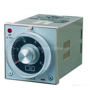供应欧姆龙数字计时器H5AN-4D