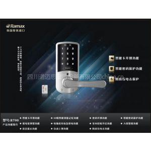 供应四川诺迈思指纹锁,指纹锁加盟,指纹锁代理加盟