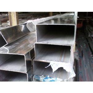 供应桥大方矩管304不锈钢矩形管规格7.5*38装饰管