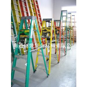 供应南通创盟生产玻璃钢绝缘梯 玻璃纤维绝缘梯