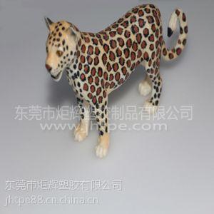 供应TPE.TPR厂家直销-TPR玩具公仔喷漆材料,