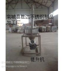 供应邢台螺旋上料机,不锈钢上料机,螺杆上料机,胜达机械上料机
