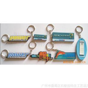 生产供应塑胶钥匙扣 广告促销礼品手机挂件 创意挂饰