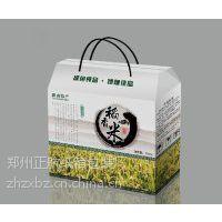 供应郑州哪家纸箱厂做礼品纸箱做的好