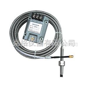 供应振动变送器  型号M400530  联系方式15330289853