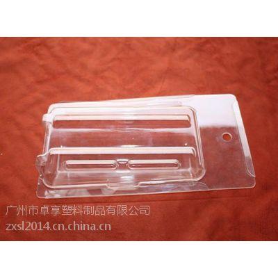 供应pvc吸塑盒厂家供应 pet吸塑盘 广州植绒吸塑盒定做厂家
