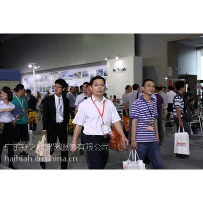 供应2015广州陶瓷工业展