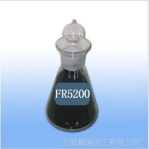 供应复瑞丝印油墨专用色素碳黑(FR6300)酸性槽黑好分散13949514287