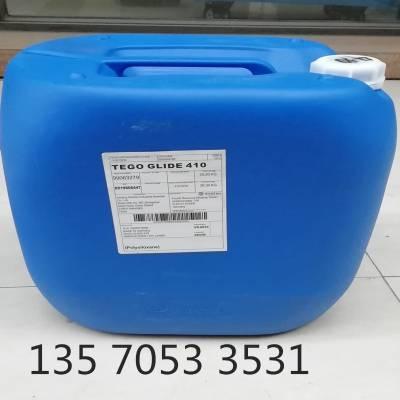 供应迪高tego Airex900溶剂型玻璃油墨消泡剂