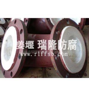 供应瑞隆衬四氟管道管件45°90°弯头四氟管