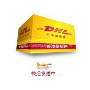 深圳DHL礼物邮寄美国