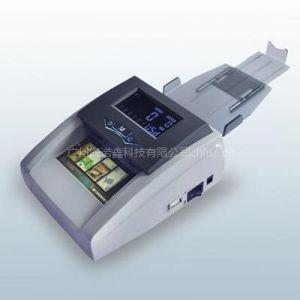 供应俄罗斯币卢布(RUB)验钞机 鉴别仪(带充电池)