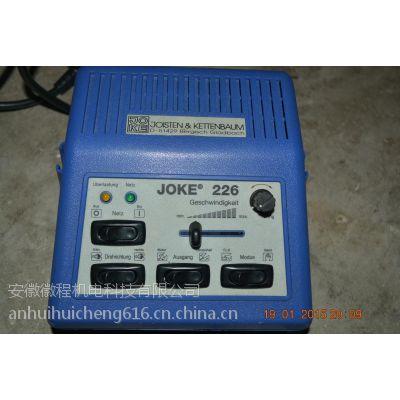德国JOKE超声波研磨机226