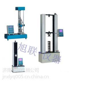 供应TLY-S1000N弹簧测试机- TLY-S100吨弹簧抗拉机- TLY-S100T弹簧试验机