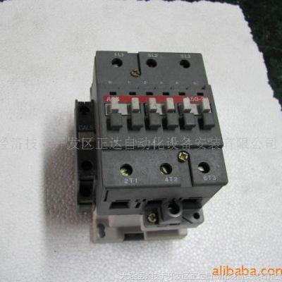大连开发区金州保税区供应ABB交流接触器A50-30-11专业维修