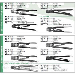 供应供应日本日压JST压线工具压线钳YNT-1210S