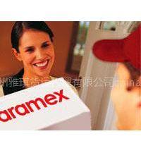 供应从广州寄东西到迪拜快递,品牌货物快递迪拜专线,广州aramex快递收件电话