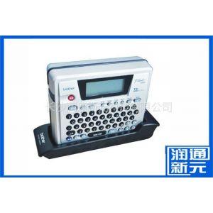 供应长沙PT-18RZ 可充电便携式/电脑两用型标签机