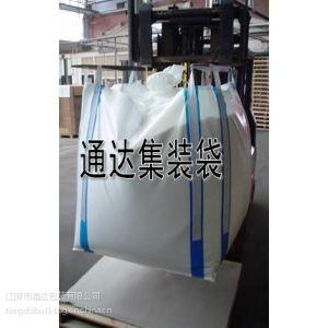 低价定制各类500-2000kg全新料集装袋吨袋/PP集装袋/太空吨袋 链缝锁边等工艺