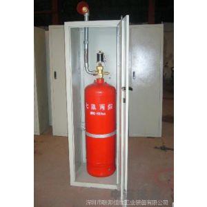 供应消防器材 七氟丙烷气体柜式灭火系统装置